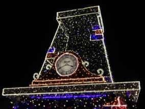 Warsaw clock