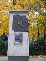 Warsaw Ghetto relief memorial at site of Ghetto wall