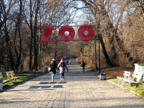 Entry to Praga Zoo - we are yet to visit!